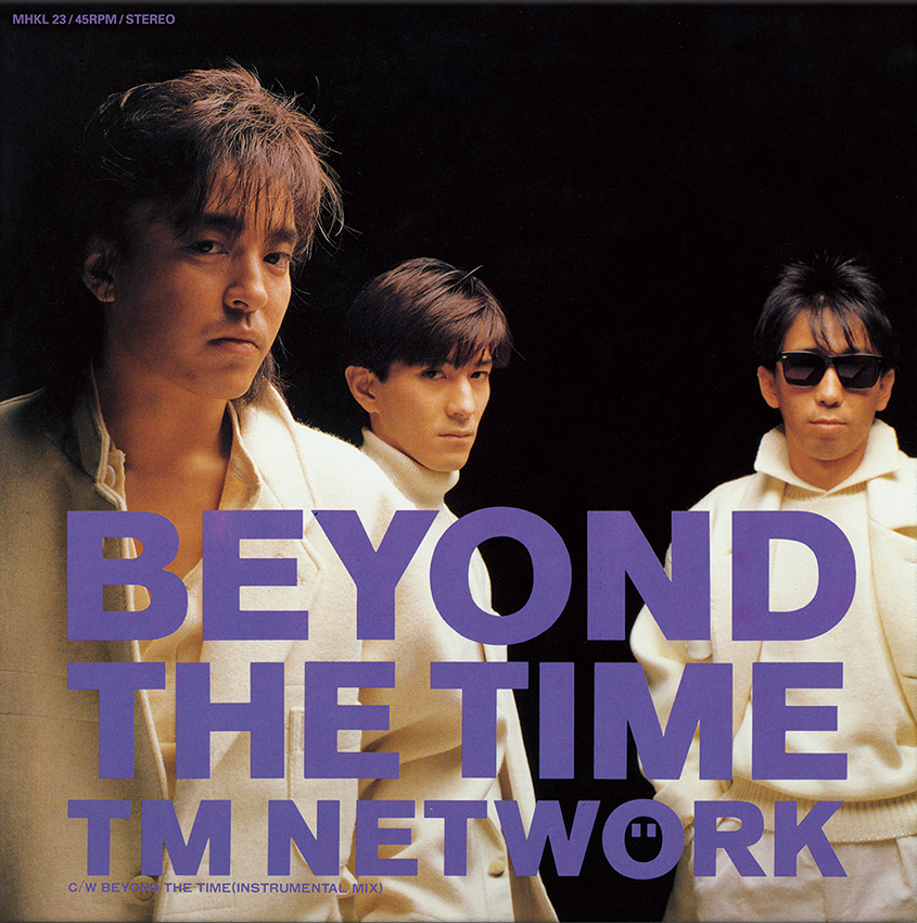TM NETWORK – BEYOND THE TIME (メビウスの宇宙を越えて)