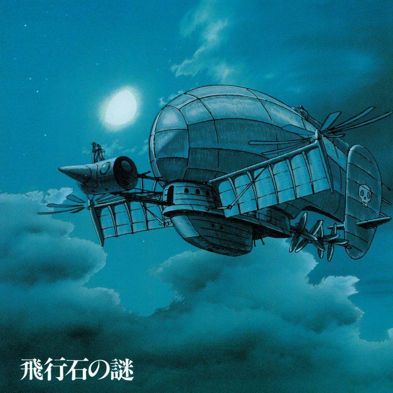 久石 譲 – 天空の城ラピュタ サウンドトラック 飛行石の謎