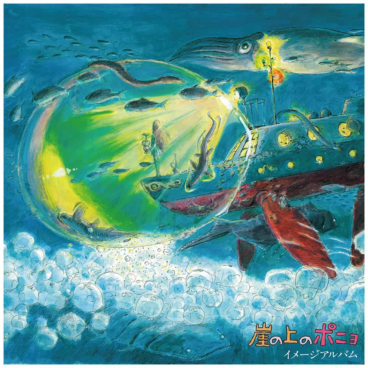 久石 譲 – 崖の上のポニョ イメージアルバム