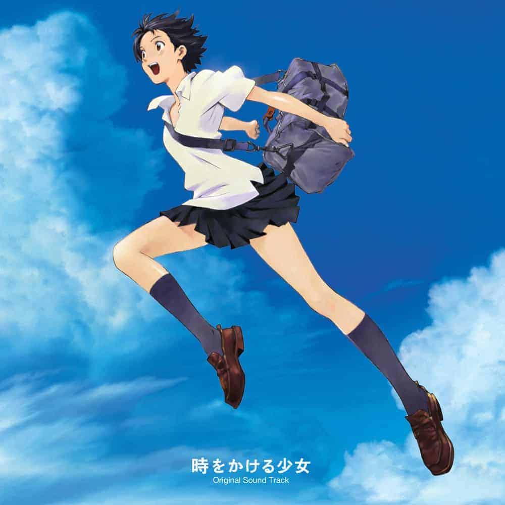 吉田 潔 – 劇場版アニメーション「時をかける少女」オリジナル・サウンドトラック